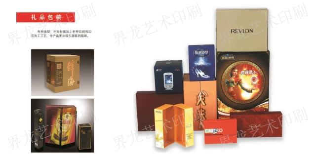 浙江小家電精細包裝批量定制「上海界龍藝術印刷供應」