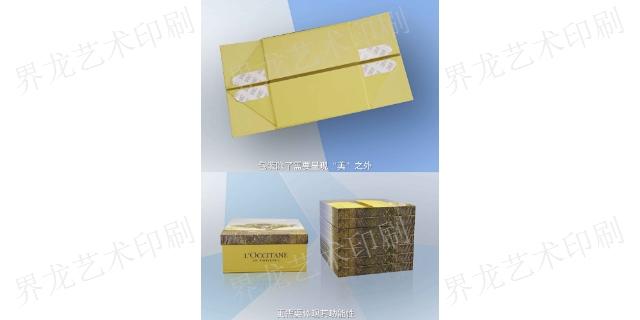 江西复杂工艺精细包装材料