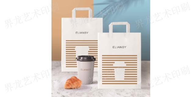 山东购物柔印及环保纸袋