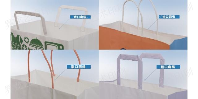 吉林外带柔印及环保纸袋产品介绍