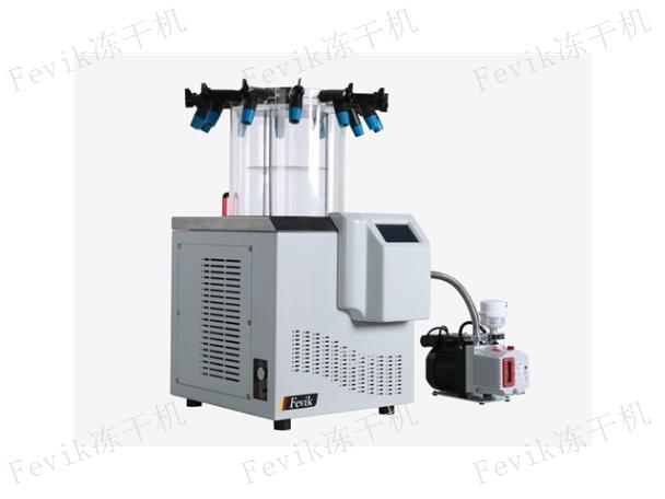 杭州小型冻干机 价格,冻干机