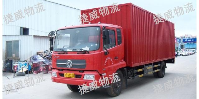 上海至洛阳货运,物流专线