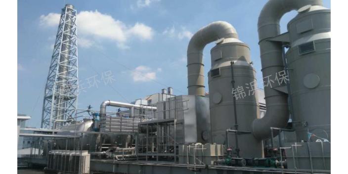 廢氣處理工程有限公司 誠信互利「上海錦浜環??萍脊?>                                 <span>                         <i>2</i>                     </span>                             </div>                             <a href=