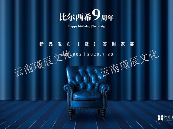 云南露天会场舞台策划公司,舞台