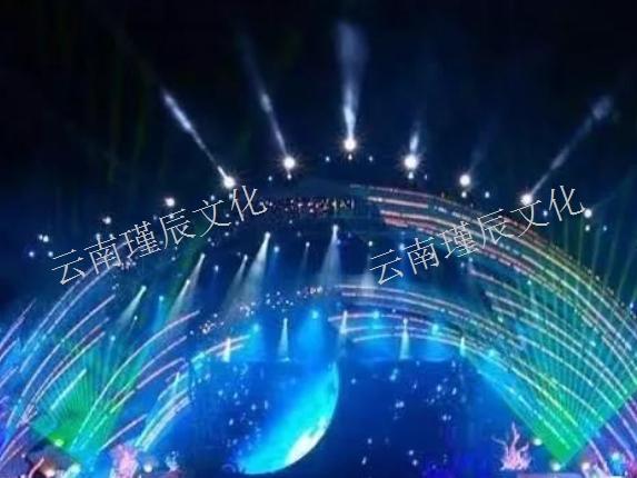 昆明LED屏舞台设备租赁哪家公司好 云南瑾辰文化传媒供应