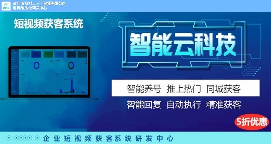 重慶云控怎么賺錢「筋抖云人工智能供應」