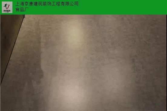 南京口碑好清水砼复古地坪哪家好 创新服务「上海京康建筑装饰工程供应」