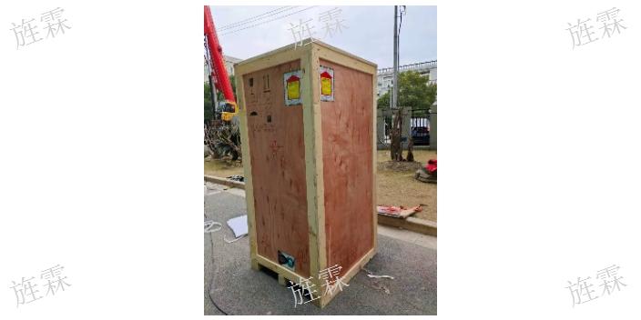 南通订制木箱包装报价 创造辉煌「上海旌霖精密仪器设备安装供应」