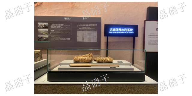 北京定制超白夹层玻璃电话「杭州晶硝子玻璃科技供应」