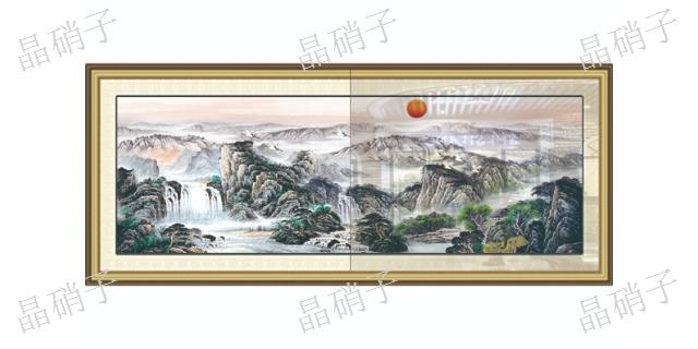 上海低反射展柜玻璃联系人「杭州晶硝子玻璃科技供应」