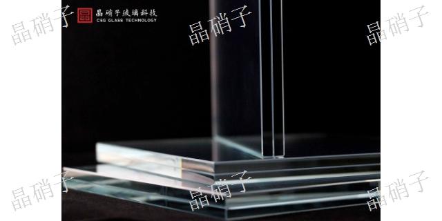 河北院校展柜玻璃哪家好 來電咨詢「杭州晶硝子玻璃科技供應」