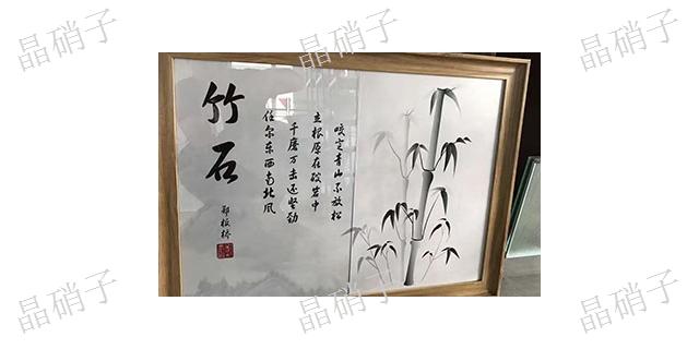 云南展廳低反射玻璃哪里買 歡迎咨詢「杭州晶硝子玻璃科技供應」