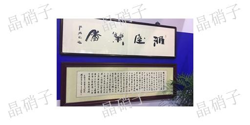 江苏博物馆低反射画框玻璃联系人,低反射画框玻璃