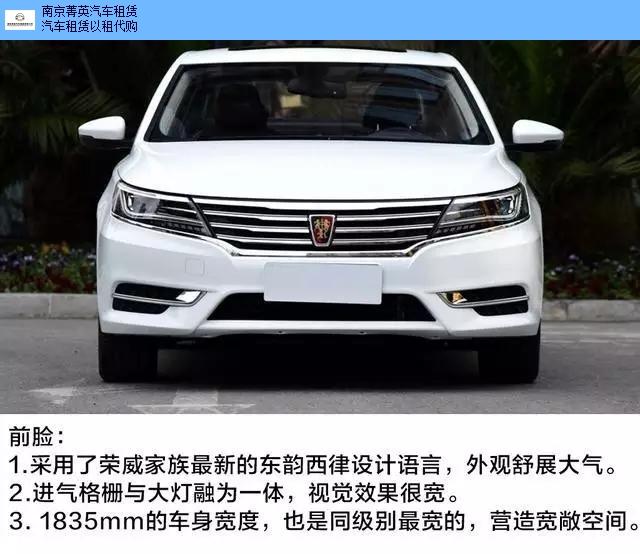 南京紧凑型汽车租赁哪家公司好,汽车租赁