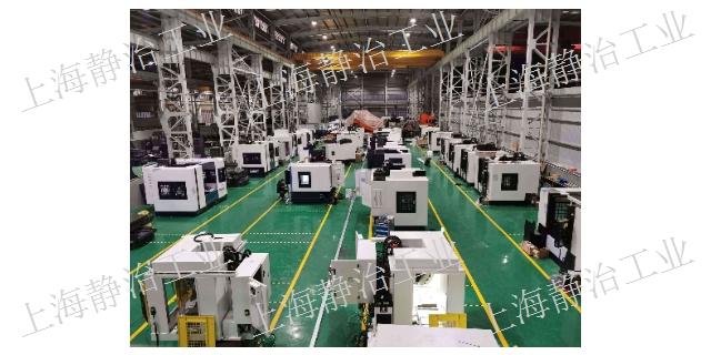 福建龍門加工中心電源 創新服務 上海靜治工業科技供應