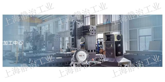 江西三菱系统加工中心丝杠 欢迎来电「上海静治工业科技供应」