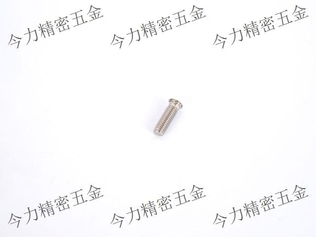 江蘇碳鋼六角壓鉚螺釘定制