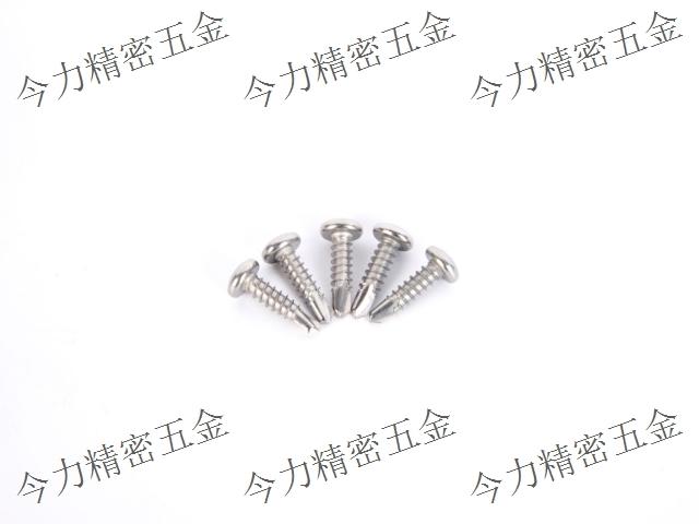 上海304不銹鋼六角法蘭面鉆尾螺釘技術指導