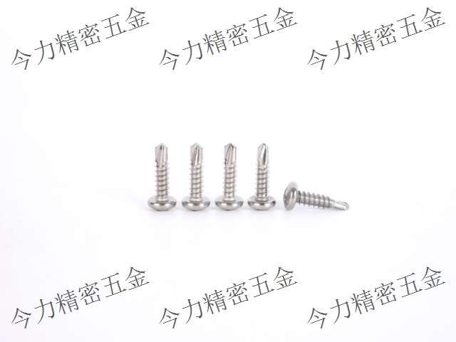 316不銹鋼盤頭十字鉆尾螺釘技術指導,鉆尾