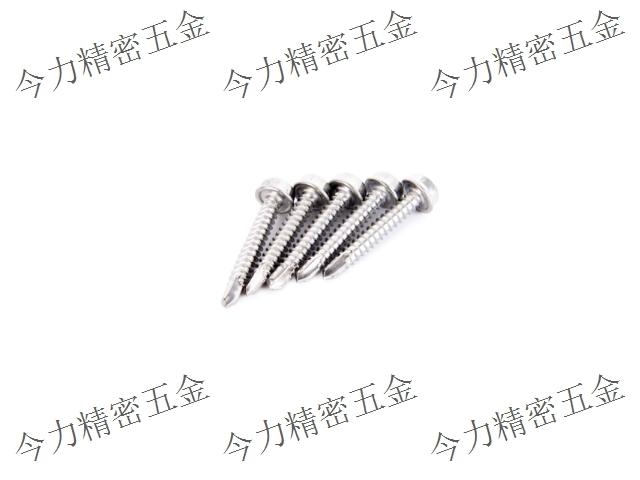 江蘇316不銹鋼六角法蘭面鉆尾螺釘價格優惠