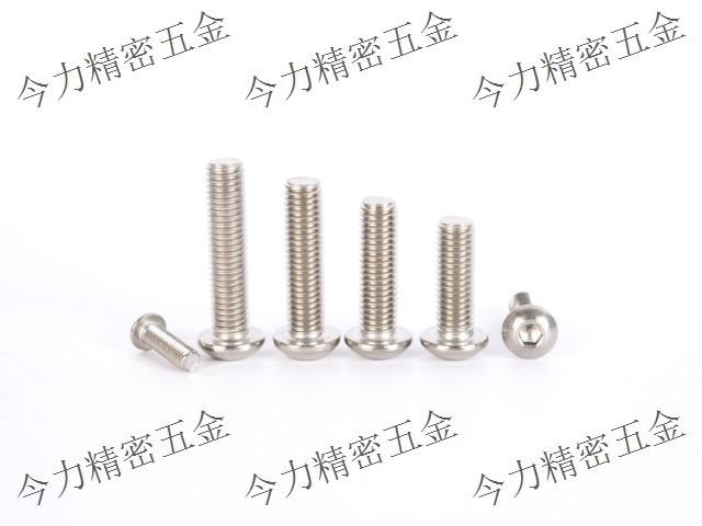广东外六角平垫弹垫三组合螺钉供应商 创造辉煌「上海今力精密五金供应」