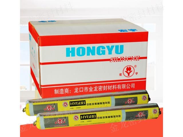 上海窗户密封胶多少钱 金龙密封「龙口市金龙密封材料供应」