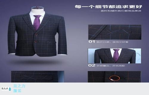 漳州男式时尚西装 范之力服装供应