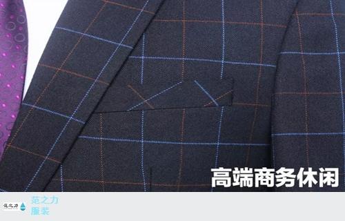 江苏时尚西装男 范之力服装供应
