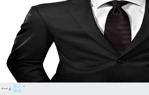 三明时尚西装外套「范之力服装供应」
