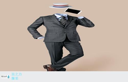 宁德男士时尚西装 范之力服装供应