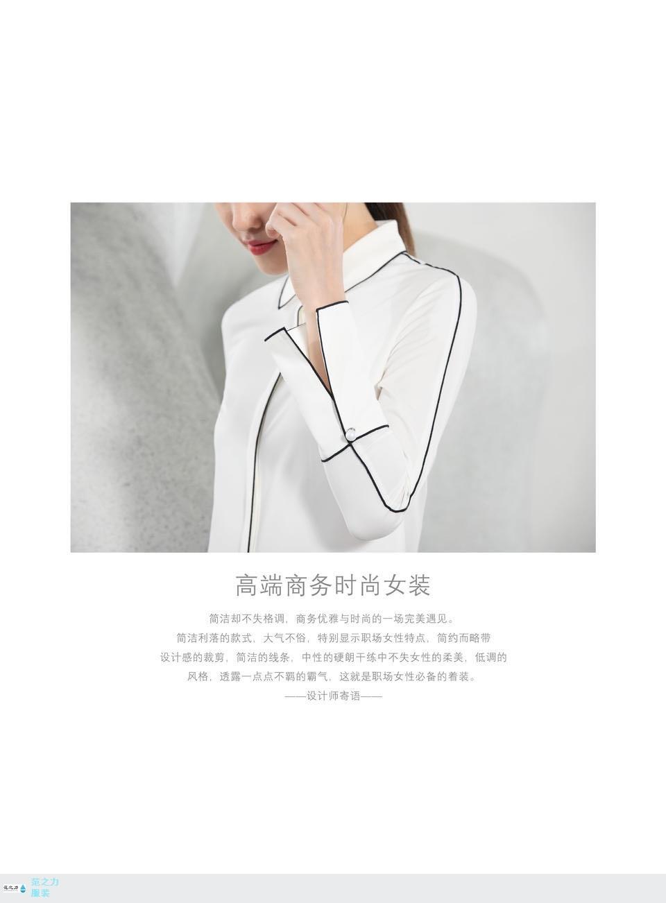 浙江修身時尚西裝 范之力服裝供應