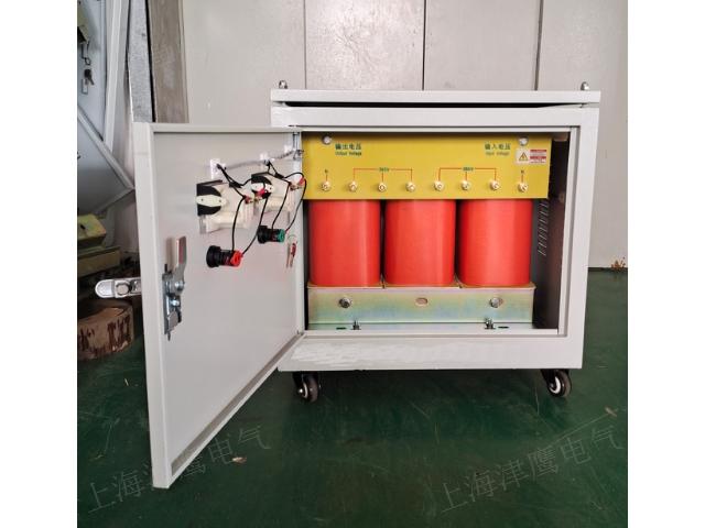 江西690V变380V隔离变压器定制 欢迎来电「上海津鹰电气设备供应」