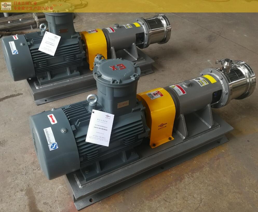 黑龙江循环式乳化泵生产厂家,乳化泵