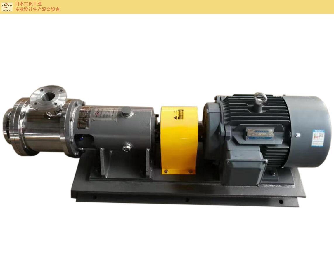 江苏乳化泵信誉保证,乳化泵