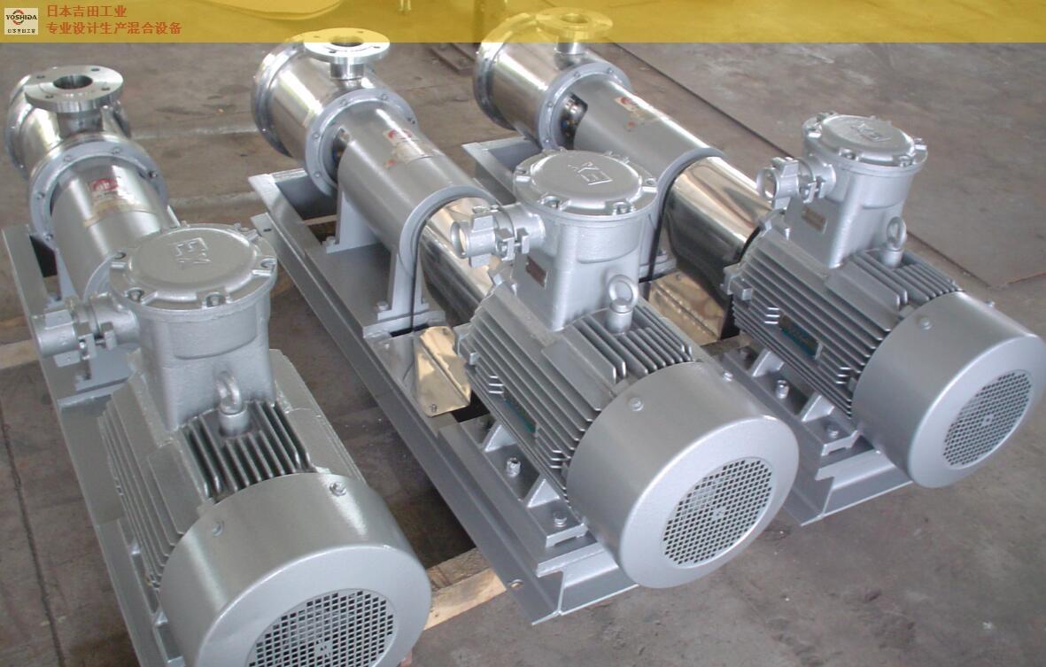 安徽分散乳化泵质量保证