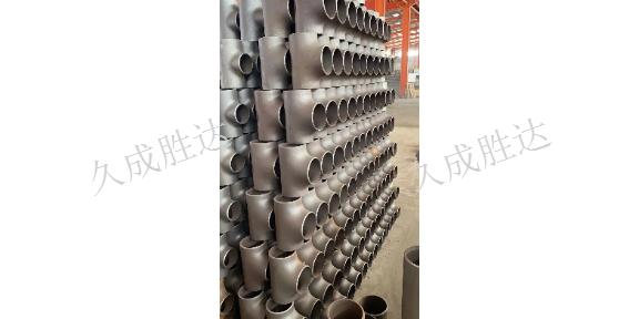 塔城高压焊接三通制造厂家 新疆久成胜达管业供应
