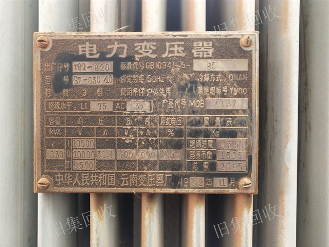 西山区办公电器上门回收价格 诚信服务 云南旧集废旧物资回收供应