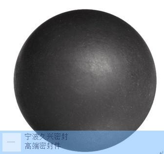 浙江库存橡胶球 来电咨询「宁波久兴密封科技供应」