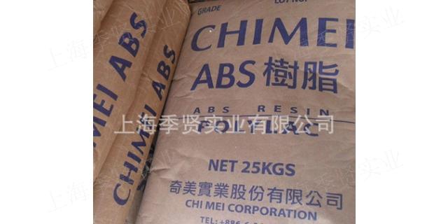 臺化ABS代理品牌,ABS
