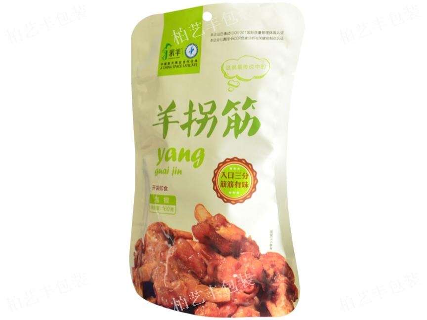 浙江高温蒸煮袋哪个品牌好 欢迎咨询「晋江柏艺丰包装材料供应」