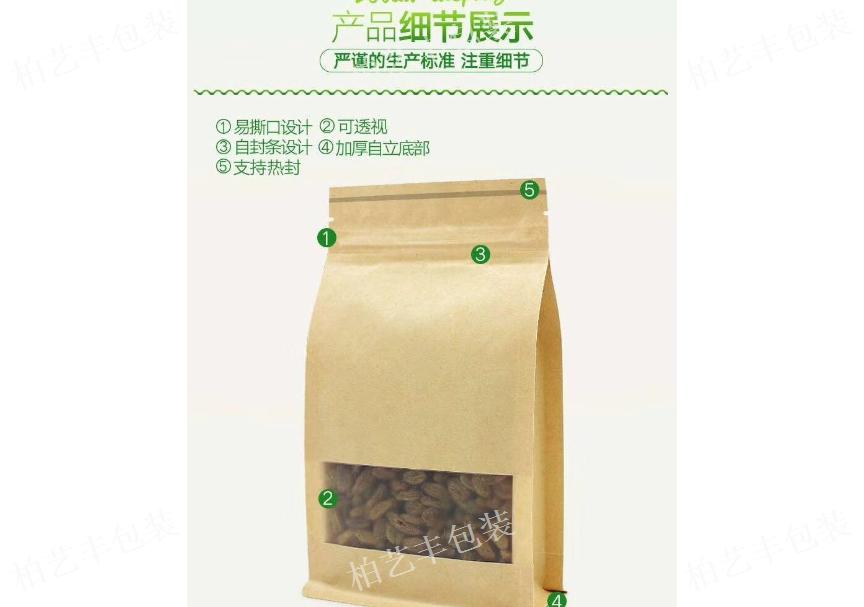 专业厂家自立袋优质推荐,自立袋