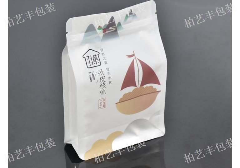 上海自立八边封袋批发价格,八边封袋