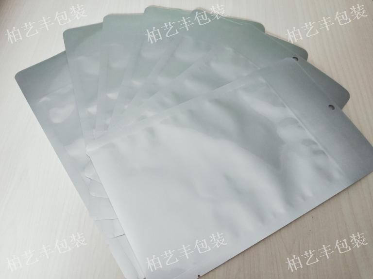 贵州定制铝箔袋制造商,铝箔袋