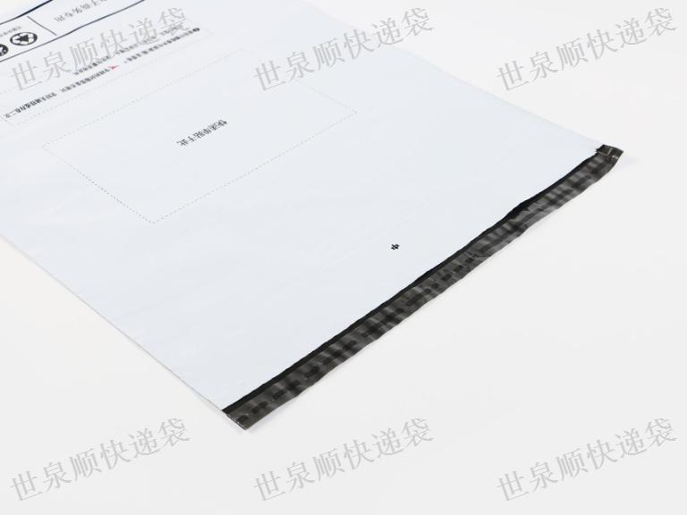 漳州专业生产快递袋量大从优「世泉顺供」