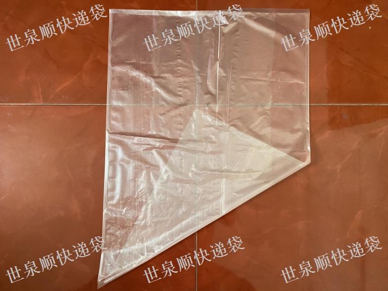 重慶EVA低熔點投料袋供應「世泉順供」