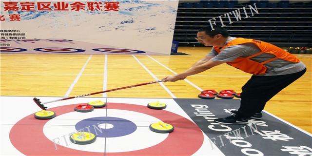 上海新品地板冰壺什么價格「季盟供」