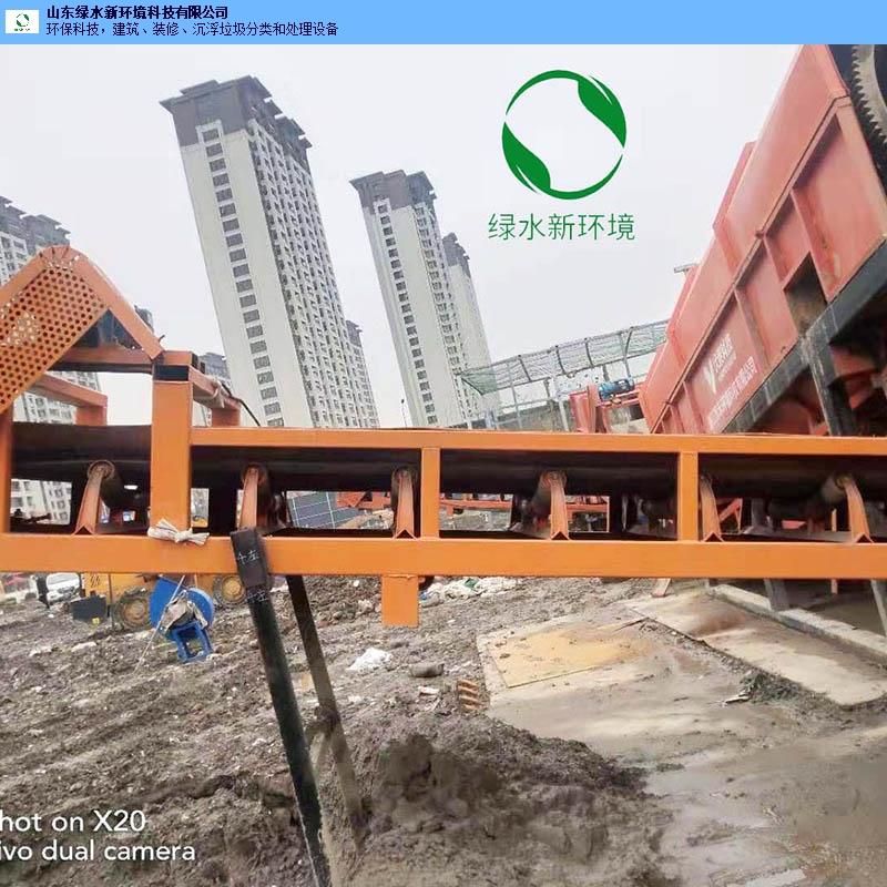 杭州怎么垃圾怎么分类 有口皆碑 山东绿水新环境科技供应