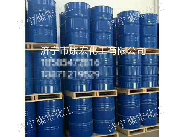 南京异丙醇批发厂家 诚信为本「济宁市康宏化工供应」