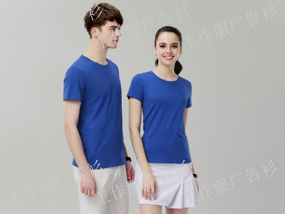 安徽设计团体服,服