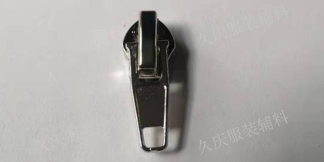河北金属拉片商家「义乌市久庆服装辅料供应」